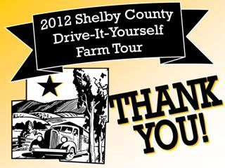 Shelby_Farm_Tour1