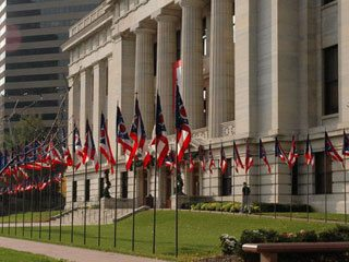 OH_Statehouse_320x2403