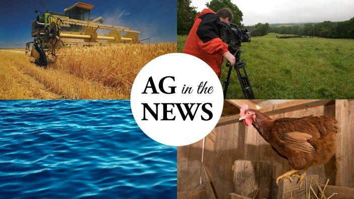 ag-in-the-news-logo-1-18-15