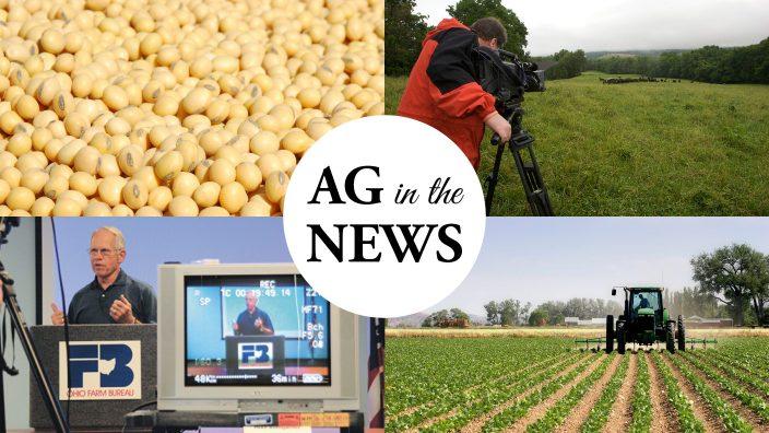 ag-in-the-news-logo-1-25-15
