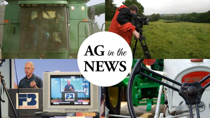 ag-in-the-news-logo-2-1-16
