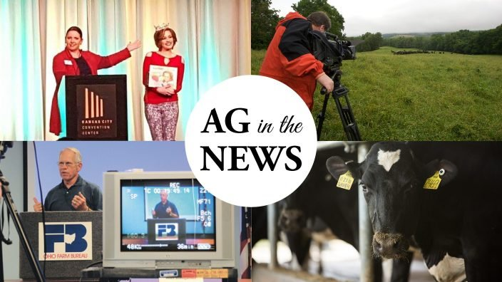 ag-in-the-news-logo-2-16-16