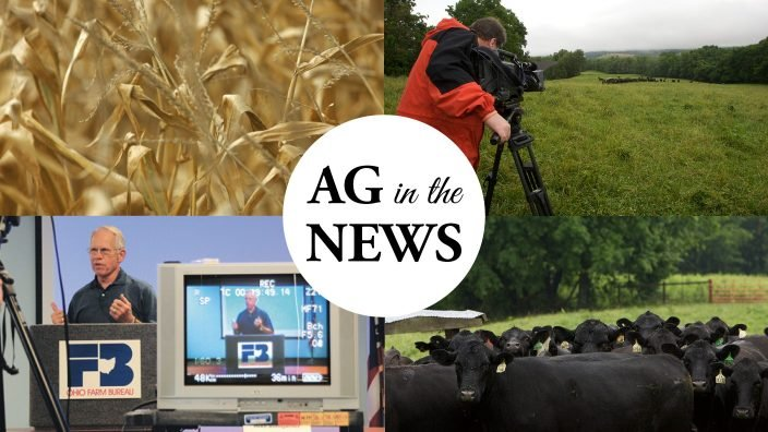 ag-in-the-news-logo-2-22-16