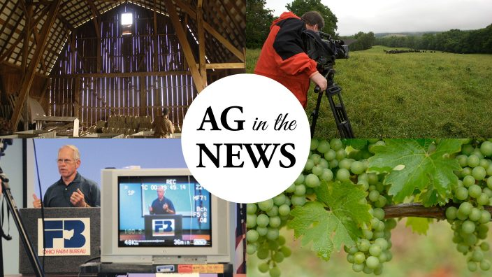 ag-in-the-news-logo-2-8-16