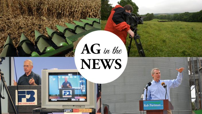 ag-in-the-news-logo-3-21-16