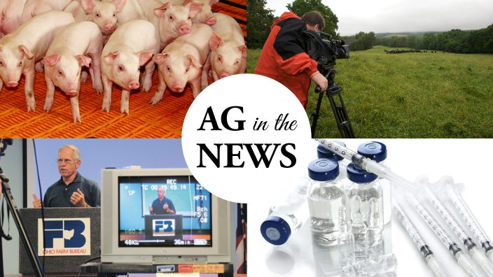 ag-in-the-news-logo-3-7-16