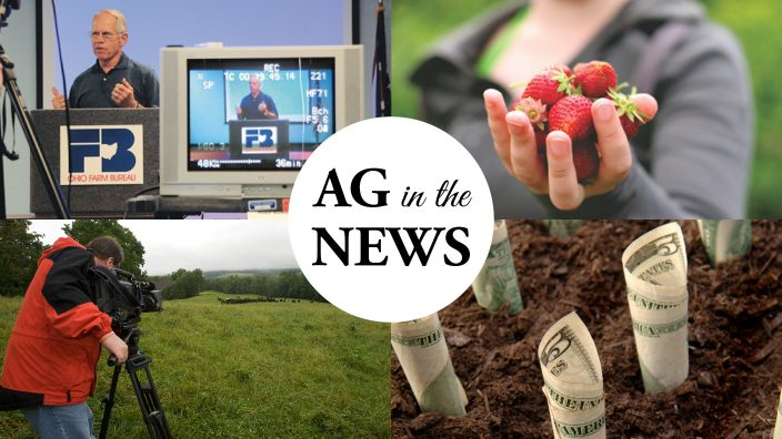 ag-in-the-news-logo-4-11-16