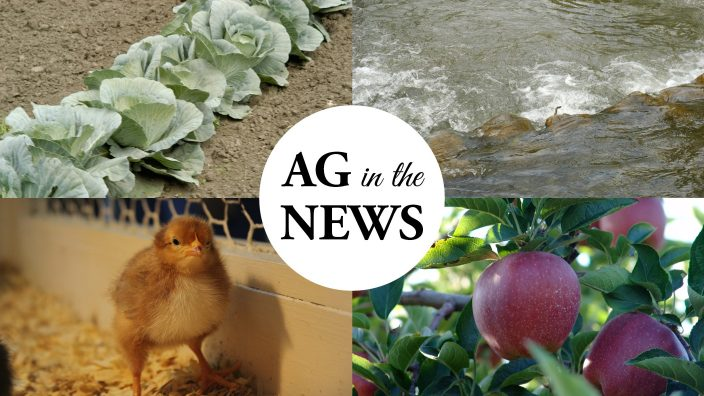 ag-in-the-news-logo-4-4-16