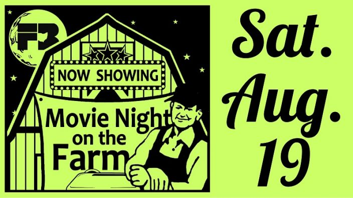 2017-auglaize-movie-night