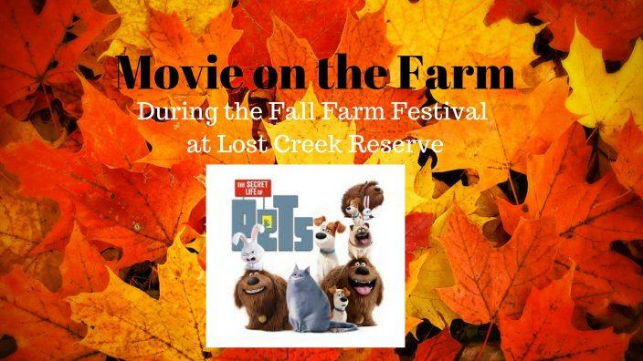 movie-on-the-farm