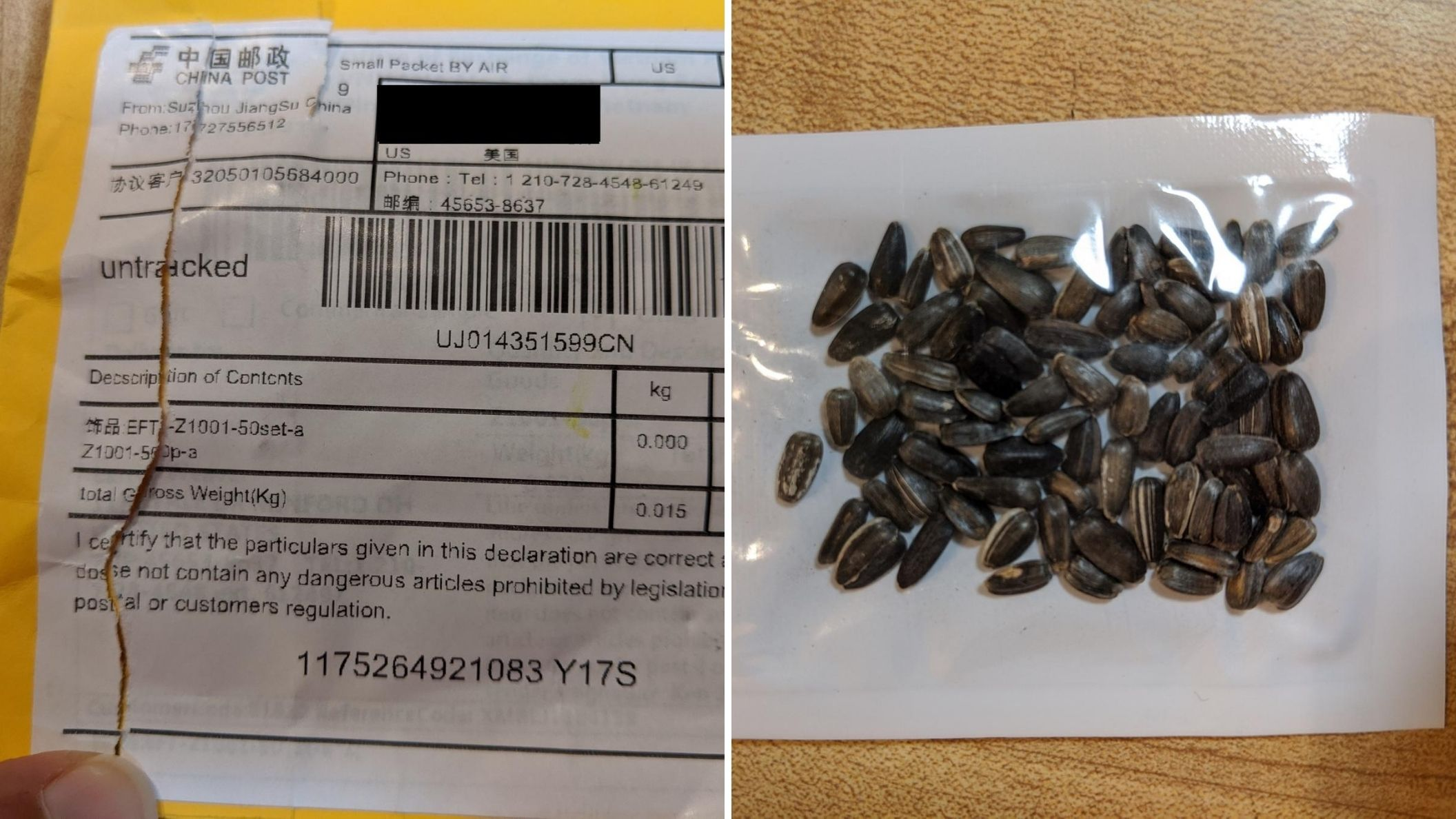 Unsolicited seeds